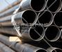Труба стальная водогазопроводная (ВГП) ГОСТ 3262-75 в Благовещенске № 6