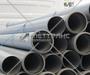 Труба канализационная 75 мм в Благовещенске № 2