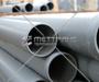 Труба канализационная 150 мм в Благовещенске № 2