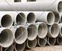 Труба канализационная 200 мм в Благовещенске № 4